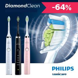 Philips-Sonicare-Diamond-Clean